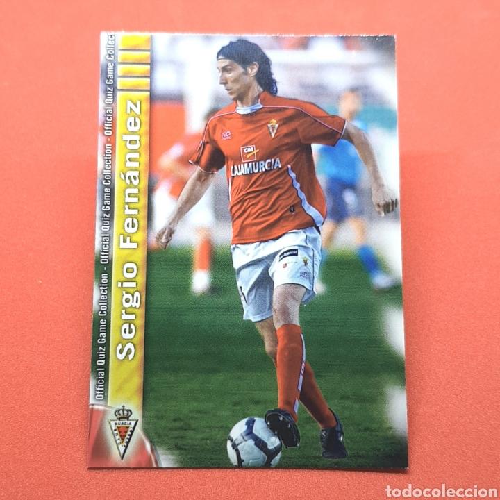 (41.3) MUNDICROMO LIGA 2009-2010. (MURCIA) - N°991 SERGIO FERNÁNDEZ (Coleccionismo Deportivo - Álbumes y Cromos de Deportes - Cromos de Fútbol)