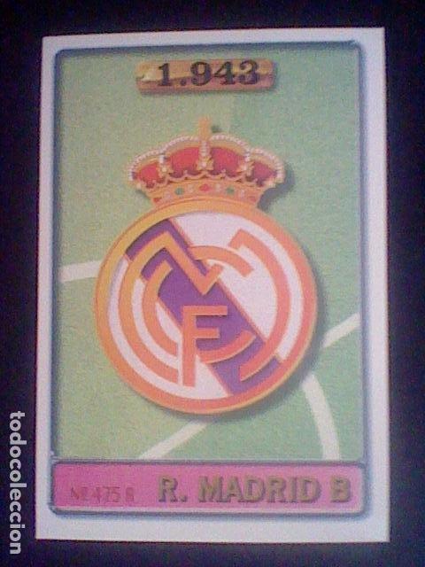 475 MORAN ESCUDO R MADRID B - 2º DIVISIÓN MUNDICROMO 96/97 1996 1997 * (Coleccionismo Deportivo - Álbumes y Cromos de Deportes - Cromos de Fútbol)