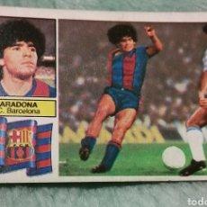 Cromos de Fútbol: MARADONA LIGA 82 83 EDICIONES ESTE. Lote 227099940