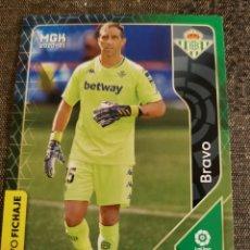 Cromos de Fútbol: BRAVO NUEVO FICHAJE NÚM 420 DEL REAL BETIS DE LA COLECCIÓN DE MEGACRACKS TEMPORADA 2020 / 2021. Lote 227106465
