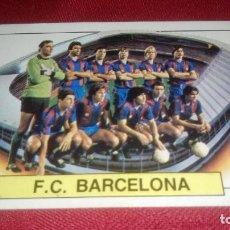Cromos de Fútbol: MARADONA LIGA 83/84(NUNCA PEGADO). Lote 227266365