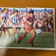 Cromos de Fútbol: MARADONA CUATRO CROMOS QUE FORMAN LO QUE SE VE ESTE LIGA 81-82. Lote 227457680