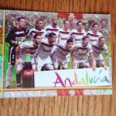 Cromos de Fútbol: MUNDICROMO 2007.SEVILLA.PLANTILLA NÚMERO 111. Lote 288482033