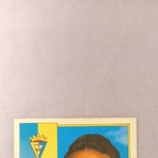 Cromos de Fútbol: CROMO ED ESTE 92/93 BAJA RAMON BLANCO NUNCA PEGADO SALIDA A 1E SUERTE. Lote 227916980