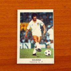 Cromos de Fútbol: VALENCIA - SOLSONA - CROMOS CANO - FÚTBOL 1983-1984, 83-84 - NUNCA PEGADO. Lote 227974855