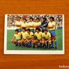 Cromos de Fútbol: CÁDIZ - ALINEACIÓN, EQUIPO - CROMOS CANO - FÚTBOL 1983-1984, 83-84 - NUNCA PEGADO. Lote 227977730
