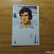 Cromos de Fútbol: AITOR AGUIRRE DEL RACING DE SANTANDER CROMO Nº 123 ALBUM RUIZ ROMERO LIGA 1976- 1977 ( 76- 77). Lote 228106575