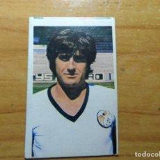 Cromos de Fútbol: RIAL DE SALAMANCA CROMO Nº 267 ALBUM RUIZ ROMERO LIGA 1976- 1977 ( 76- 77). Lote 228113865