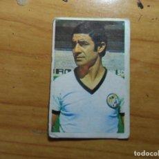 Cromos de Fútbol: HUERTA DE SALAMANCA CROMO Nº 270 ALBUM RUIZ ROMERO LIGA 1976- 1977 ( 76- 77). Lote 228114775