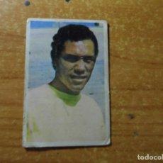 Cromos de Fútbol: FELIX DE LAS PALMAS CROMO Nº 247 ALBUM RUIZ ROMERO LIGA 1976- 1977 ( 76- 77). Lote 228116355