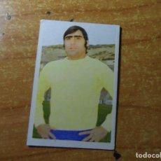 Cromos de Fútbol: MARTIN DE LAS PALMAS CROMO Nº 243 ALBUM RUIZ ROMERO LIGA 1976- 1977 ( 76- 77). Lote 228117665
