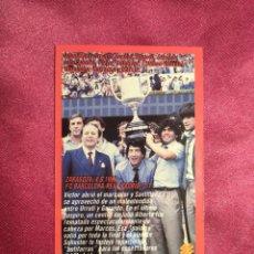Cromos de Fútbol: CROMO MARADONA. F.C. BARCELONA-RELA MADRID. 2-1. 4-6-1983.. Lote 228304895