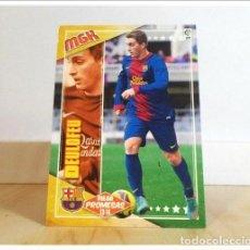 Cromos de Fútbol: MEGACRACKS 2013 2014 13 14 PANINI. DEULOFEU 414 PROMESAS BARCELONA CROMO LIGA ALBUM FÚTBOL MGK BARÇA. Lote 228395205