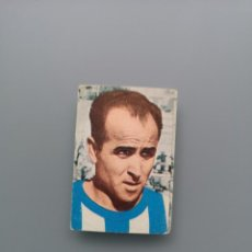Cromos de Fútbol: CROMO YEYO JEREZ INDUSTRIAL EDICS FHER DISGRA LIGA 1968 68 1969 69 1968-69 68-69 FUTBOL CADIZ. Lote 228395400