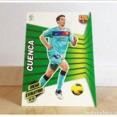 Cromos de Fútbol: MEGACRACKS 2012 2013 12 13 PANINI CUENCA Nº 391 MEGA EVOLUTION BARCELONA CROMO LIGA FÚTBOL MGK. Lote 228395455