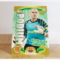 Cromos de Fútbol: MEGACRACKS 2011 2012 11 12 PANINI. VICTOR VALDÉS 366 MEGA PODIUM (BARCELONA) ALBUM LIGA FÚTBOL MGK. Lote 228395730
