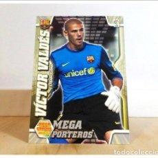 Cromos de Fútbol: MEGACRACKS 2010 2011 10 11 PANINI VICTOR VALDES 400 MEGA PORTEROS BARCELONA ALBUM LIGA FÚTBOL MGK. Lote 228395920