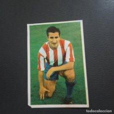 Figurine di Calcio: CALLEJA AT MADRID BRUGUERA FUTBOL COLOR 1967 168 LIGA CROMO FUTBOL 67 68 DESPEGADO - RF0 - 23. Lote 228541425