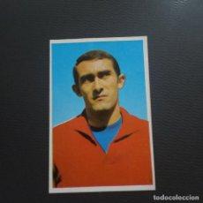 Figurine di Calcio: PIRRI SELECCION ESPAÑA BRUGUERA COLOR 1967 168 LIGA CROMO FUTBOL 67 68 DESPEGADO - RF0 - 281. Lote 228552400