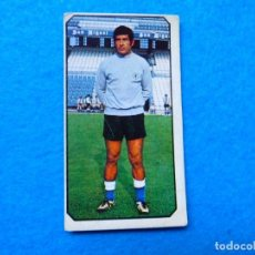 Cromos de Fútbol: HUMBERTO HERCULES LIGA 77 78 EDICIONES ESTE 1977 1978 NUNCA PEGADO. Lote 228568425