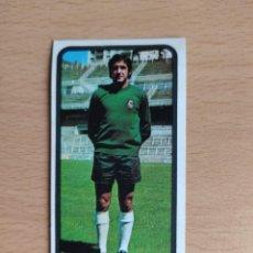 Cromos de Fútbol: RUIZ ROMERO 74 75 1974 1975 - 127 GARCÍA REMÓN - REAL MADRID. Lote 228568620