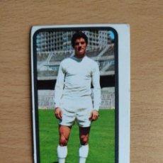 Cromos de Fútbol: RUIZ ROMERO 74 75 1974 1975 - 128 JOSÉ LUIS - REAL MADRID. Lote 228568730