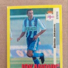 Cromos de Fútbol: PANINI SPORTS - LIGA 1999 2000 - 99 00 - (104A) DEPORTIVO - JOKANOVIC - SIN PEGAR. Lote 228743120