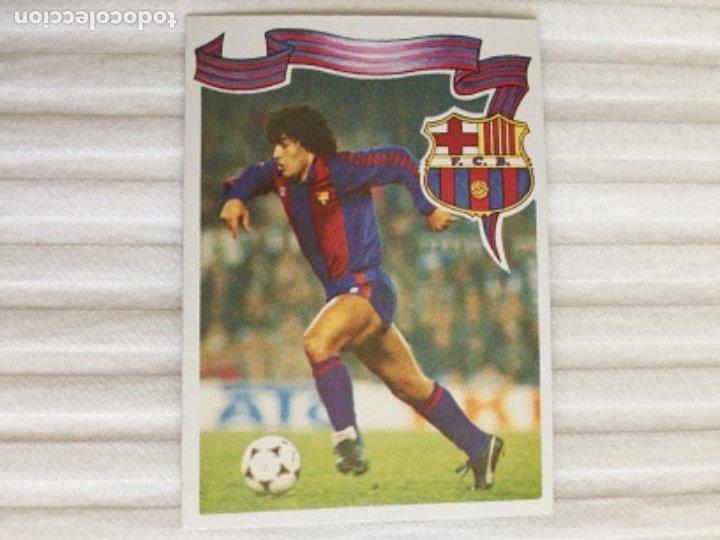 MARADONA MAGA 84 85 NUEVO 1984 1985 (Coleccionismo Deportivo - Álbumes y Cromos de Deportes - Cromos de Fútbol)