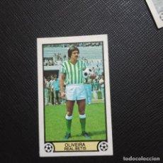 Figurine di Calcio: OLIVEIRA REAL BETIS ESTE 1979 1980 CROMO LIGA FUTBOL 79 80 - RF0 - WW3 - DESPEGADO 75 FICHAJE 8. Lote 230438845