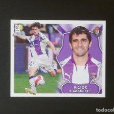 Cromos de Fútbol: VLL VICTOR VALLADOLID 2008 2009 08 09 ESTE SIN PEGAR NUNCA PEGADO. Lote 280111228