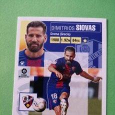 Figurine di Calcio: ESTE 2020 2021 20 21 ÚLTIMOS FICHAJES N°37 SIOVAS NUEVO SIN PEGAR. Lote 232582850