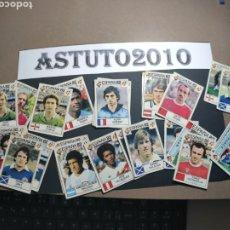 Cromos de Fútbol: LOTE 32 CROMOS MUNDIAL 82 SON LOS DE LA FOTO. Lote 232790915