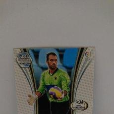 Cartes à collectionner de Football: MEGACRACKS 2007 2008 2ª DIVISION Nº 440 PRATS HERCULES MEGACRACKS 07 08. Lote 232944735