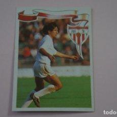 Cromos de Fútbol: CROMO DE FÚTBOL MAGDALENO DEL SEVILLA C.F. SIN PEGAR Nº 48 LIGA MAGA 1984-1985/84-85 DE MAGA. Lote 268898024