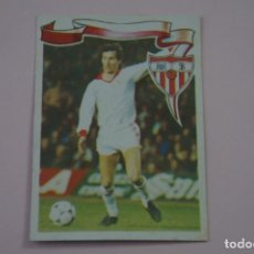 Cromos de Fútbol: CROMO DE FÚTBOL MONTERO DEL SEVILLA C.F. SIN PEGAR Nº 47 LIGA MAGA 1984-1985/84-85 DE MAGA. Lote 268898014