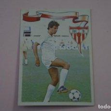 Cromos de Fútbol: CROMO DE FÚTBOL MOISES DEL SEVILLA C.F. SIN PEGAR Nº 46 LIGA MAGA 1984-1985/84-85 DE MAGA. Lote 268898009
