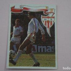 Cromos de Fútbol: CROMO DE FÚTBOL RIVAS DEL SEVILLA C.F. SIN PEGAR Nº 39 LIGA MAGA 1984-1985/84-85 DE MAGA. Lote 268897999