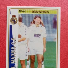 Cromos de Futebol: Nº 64 REDONDO, REAL MADRID C.F. FICHAS LIGA 1994/95 MUNDICROMO. Lote 252251510