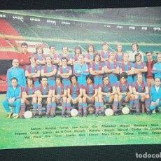 Cromos de Fútbol: POSTAL DEL FC BARCELONA TEMPORADA 1974 - 1975 DE COLECCIONISTA PLANTILLA SIN PUBLICIDAD. Lote 233453590