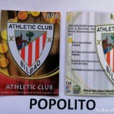 Cartes à collectionner de Football: 190 ESCUDO (ATHLETIC BILBAO) MUNDICROMO 2010 2011 10 11 CORREGIDO. Lote 233538940