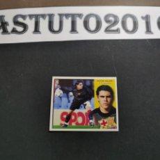 Cromos de Fútbol: EDICIONES ESTE 2002-2003 FICHAJE Nº 29 VICTOR VALDES 02-03 NUNCA PEGADO 02/03. Lote 233568875