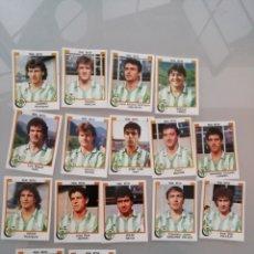 Cromos de Fútbol: LOTE DE 300 CROMOS NO REPETIDOS + 600 DE REPETIDOS COLECCION FÚTBOL 88 PANINI. Lote 233737330