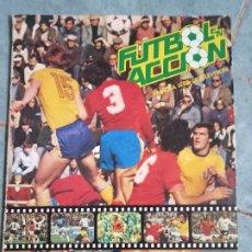 Cromos de Fútbol: ANTIGUO ALBUM FUTBOL COMPLETO 96 CROMOS DANONE 82 FUTBOL EN ACCION. Lote 232634315