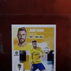 Cromos de Fútbol: LE LIGA ESTE 2020 2021 SANTANDER 20 21 CROMO PANINI FUTBOL N 11 CADIZ JOSE MARI. Lote 278299913