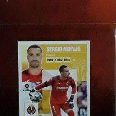 Cromos de Fútbol: LE LIGA ESTE 2020 2021 SANTANDER 20 21 CROMO PANINI FUTBOL N 2 VILLARREAL SERGIO ASENJO. Lote 278300148