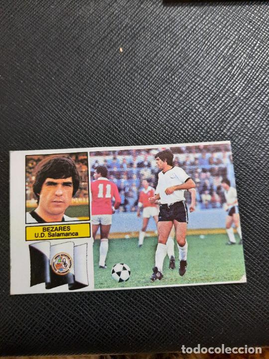 BEZARES SALAMANCA ESTE 1982 1983 CROMO FUTBOL LIGA 82 83 - RF0 - SIN PEGAR - 813 (Coleccionismo Deportivo - Álbumes y Cromos de Deportes - Cromos de Fútbol)