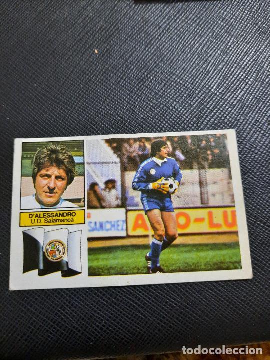 D ALESSANDRO SALAMANCA ESTE 1982 1983 CROMO FUTBOL LIGA 82 83 - RF0 - SIN PEGAR - 819 (Coleccionismo Deportivo - Álbumes y Cromos de Deportes - Cromos de Fútbol)
