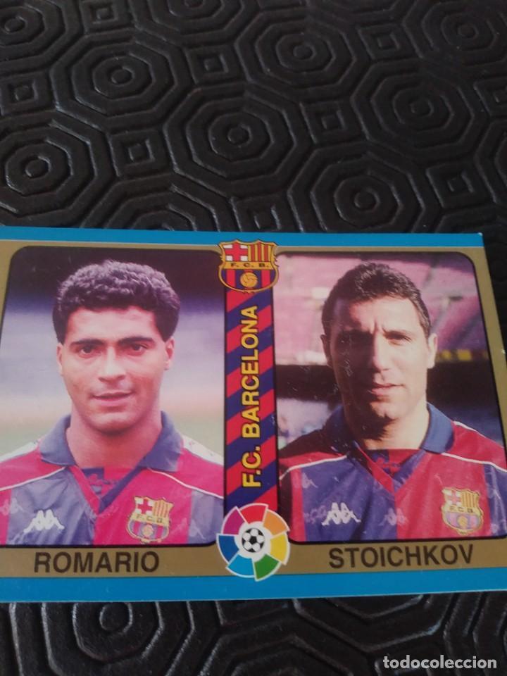 MUNDICROMO FUTBOL TOTAL 95 ROMARIO ROOKIE (Coleccionismo Deportivo - Álbumes y Cromos de Deportes - Cromos de Fútbol)
