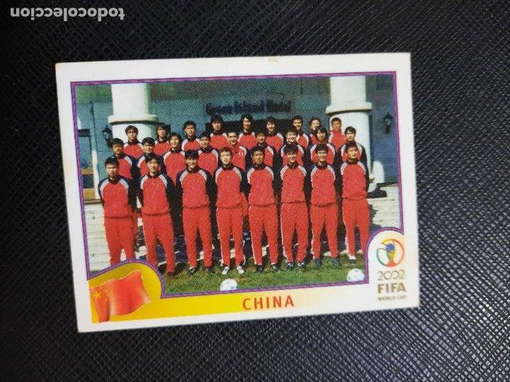 ALINEACION CHINA PANINI 2002 CROMO FUTBOL MUNDIAL KOREA 02 SIN PEGAR RF0 N 205 (Coleccionismo Deportivo - Álbumes y Cromos de Deportes - Cromos de Fútbol)