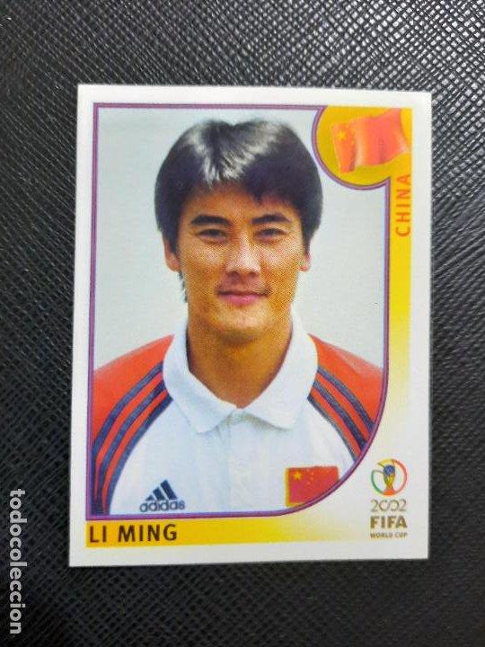 LI MING CHINA PANINI 2002 CROMO FUTBOL MUNDIAL KOREA 02 SIN PEGAR RF0 N 213 B (Coleccionismo Deportivo - Álbumes y Cromos de Deportes - Cromos de Fútbol)